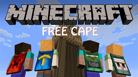 How to get a free cape in Minecraft 2017 - Minecon